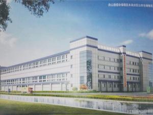 舟山港综合保税区本岛分区公用仓储物流一期工程 (蒸压粉煤灰多孔砖)