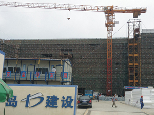 舟山利来w66最老牌网站水产有限公司厂房(冷库)工程 (蒸压粉煤灰砖)