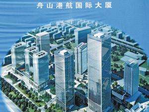 舟山港航国际大厦 (蒸压加气砼砌块)